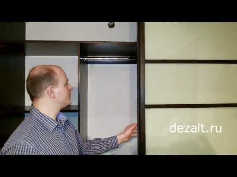 шкаф-купе 2 двери!