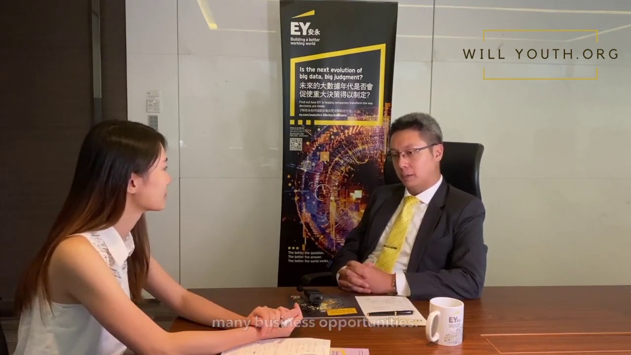 WILLYOUTH Financial Youth Forum Ep1. Interview with EY Tax Partner.