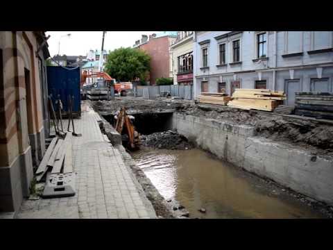 Remont ul. Stojałowskiego, Bielsko-Biała (odkrycie rzeki Niwka) - Nad dachami