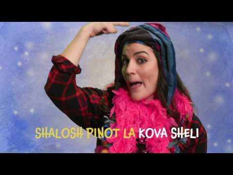 La Kova Sheli Shalosh Pinot - Learn the Purim song!