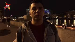 После гибели парня в драке в Парке Горького «КП» проверила, насколько там безопасно ночью