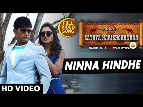 Ninna Hindhe Video Song | Sathya Harishchandra Kannada Movie Songs | Sharan, Sanchitha Padukone