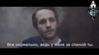 Eminem & Skylar Grey – Kill For You (РУССКИЙ ПЕРЕВОД)