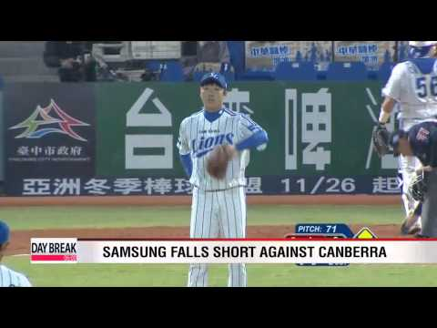 2013 Asia Series, Samsung Lions vs Canberra Calvary