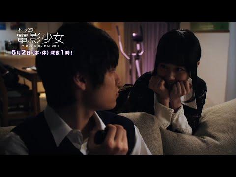 山下美月(乃木坂46) 電影少女 CM スチル画像。CM動画を再生できます。