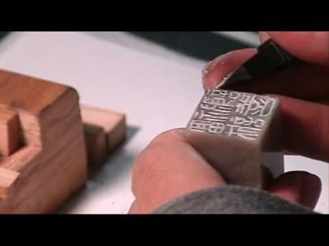 Carving a Chinese Seal of Happiness, Gratitude, Kindness and Honesty