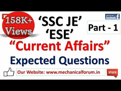 Current Affairs Questions For ESE & SSC JE 2018 | Important for Mechanical, Civil, Electrical | P1