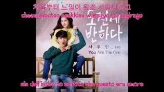 Xiumin (EXO) - You Are The One (Sub ita/Han/Rom) ['Falling For Challenge' OST]