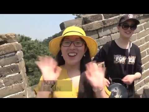 Madrileños por el Mundo: Pekín (2016)