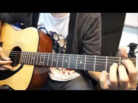 Lan E Sape' Guitar Cover 2016