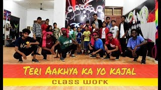 Teri Aakhya Ka Yo Kajal | Dance Video | Vivek sir | Choreography | Waver's Crew