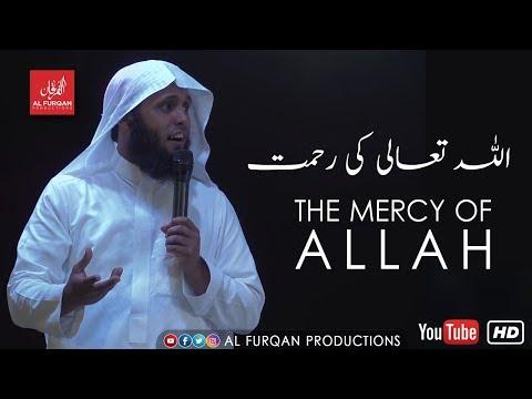 The Mercy of Allah | Sheikh Mansour Al Salimi
