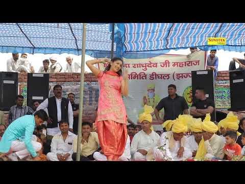 sapna-dance-//-haryanvi-dj-song-//-rotiya-ke-tote-ho-jayege-//quite-sapna