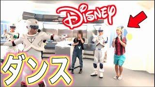 ディズニーランドでダンスに参加!キレッキレで楽しすぎた!! thumbnail