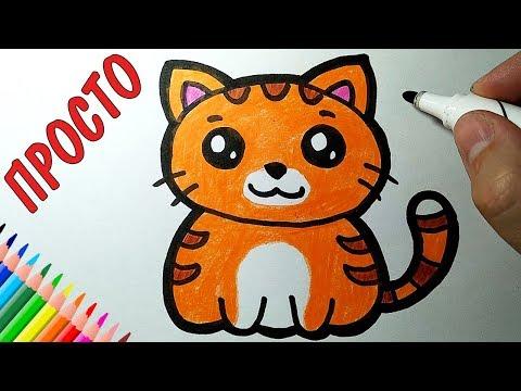 Как нарисовать кошку для детей 7 лет 1 класс видео уроки