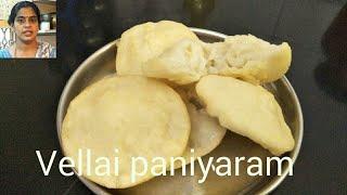 செட்டிநாடு வெள்ளை பணியாரம் Chettinadu vellai Paniyaram   வெள்ளை பணியாரம்