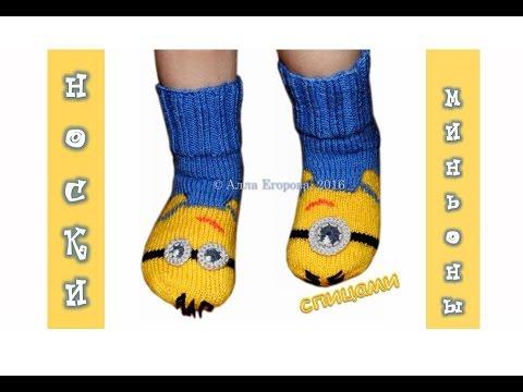 Интересные носки для мальчиков спицами