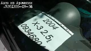 Цены на авторынке Еревана 9 июня 2019 г.