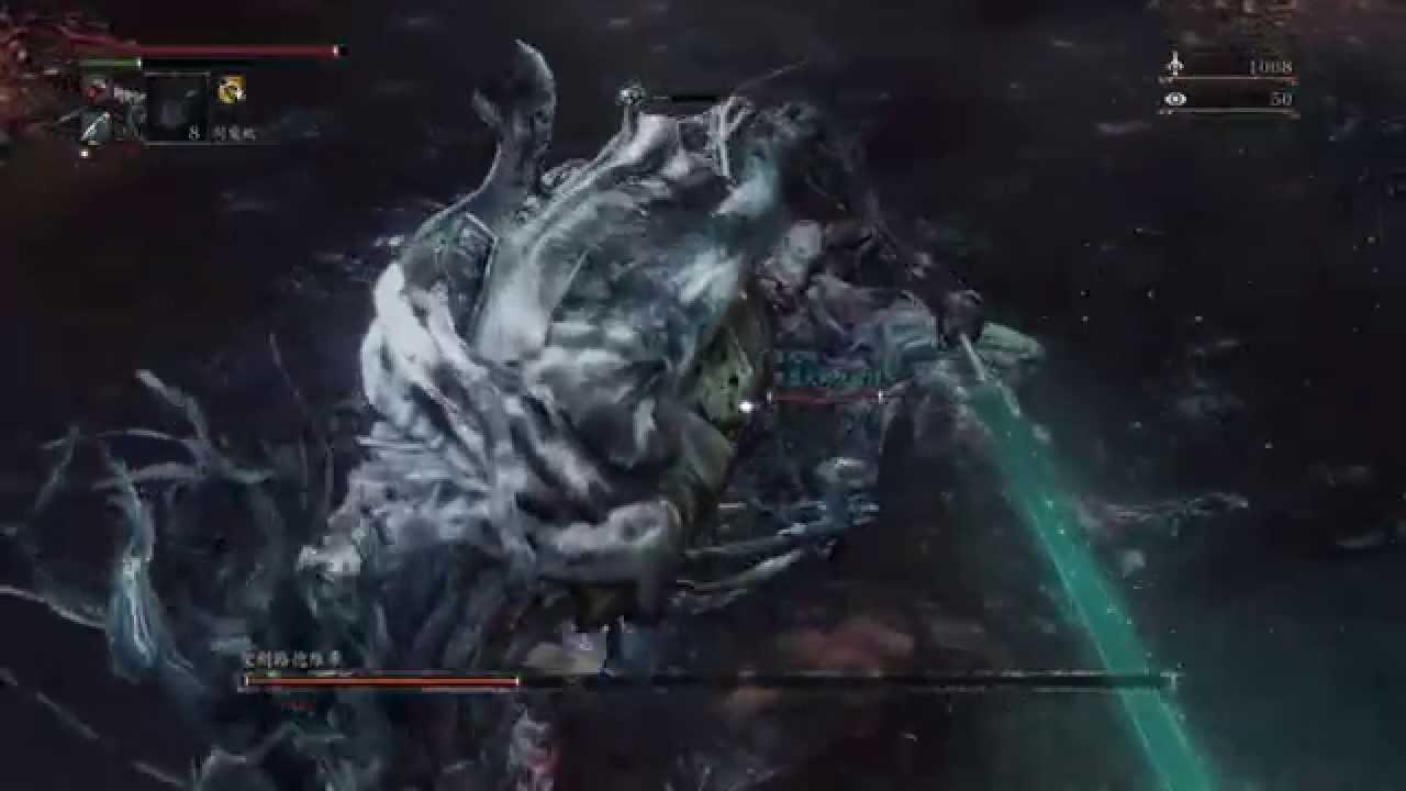 Bloodborne《血源詛咒》DLC勁瘋狂XX的路德維希 - YouTube
