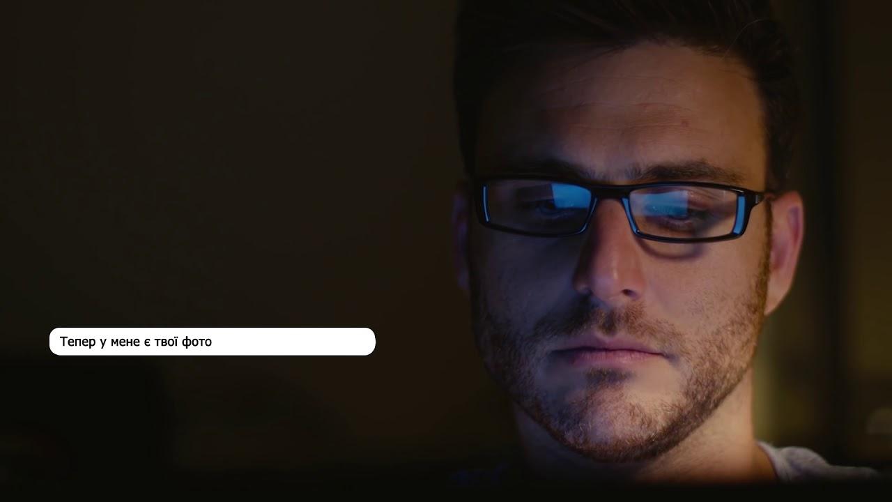 Онлайн сексуальн