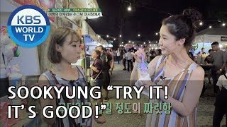 Sookyung and Nami finally take a bite of halo-halo! [Battle Trip/2018.09.02]
