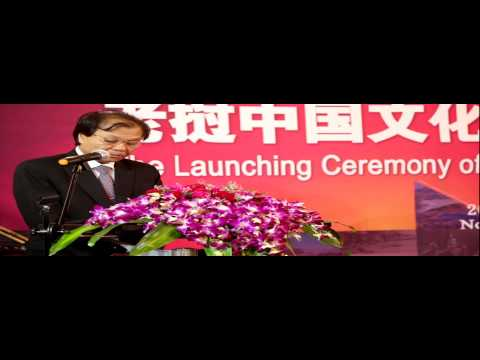 Laos, China further cement cultural ties