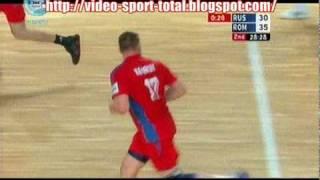 Russia - România 32-37 Final