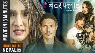 BUTTERFLY | Movie In 15 Minutes | Aaryan Adhikari, Priyanka Karki, Arpan Thapa (2018/2075)