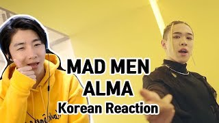 MAD MEN - ALMA (Korean reaction) 카자흐스탄 아이돌