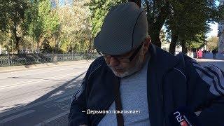 Волгоград перейшов на цифрове телебачення