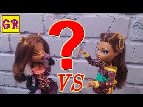 Баттл четырех кукол Монстер Хай. Дракулаура. Какую куклу выбрать .