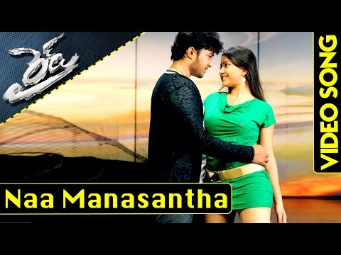 Naa Manasantha  Song  Ride Movie Songs  Nani, Tanish, Aksha, Swetha Basu