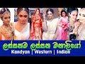 Beautiful Bridal Styles in Sri Lanka 🇱🇰