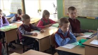 1 А класс МОУ ВСШ
