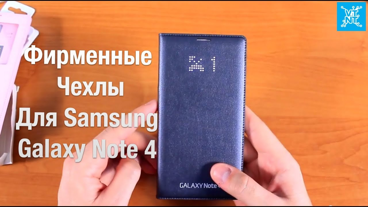 Чехол cellular line shape для samsung galaxy j1 (2016), прозрачный. Samsung galaxy j7 (2016), samsung galaxy note 4, samsung galaxy note 5,