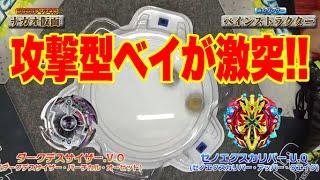 【ベイブレード大会】190cmナガオ仮面VS鋼の肉体べインストラクター【1回戦】 thumbnail