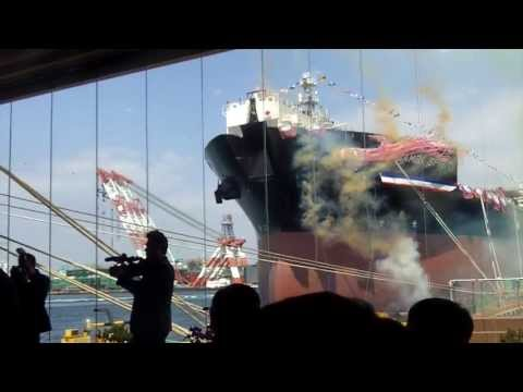 Teekay Offshore - Samba Spirit Ship Naming