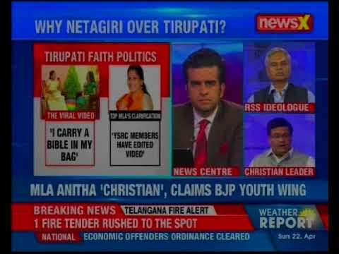 TDP MLA appointment to Tirumala Board kicks up row; why netagiri over Tirupati