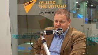 """Публицист Родион Денисов: """"Угроза Эстонии исходит не от России"""""""