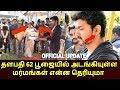 OFFICIAL Thalapathy 62 Shootings Starts | Vijay 62 Latest Updates | Kollywood News