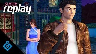 Super Replay - Shenmue II Episode 25