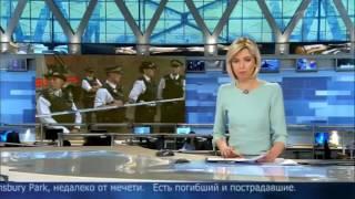 Последние Новости на 1 Канале Сегодня 19 06 2017 Последний Выпуск Новостей Сегодня Онлайн1