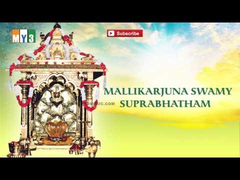 Mallikarjuna Swamy Suprabatham - Srisaila Mallanna Songs - Bakthi Jukebox