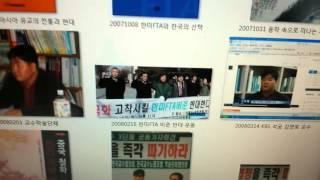 곰돌이 김원열 이야기 41 곰돌이 김원열 교수의 학술단…