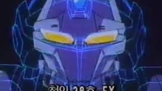 철인28호FX 오프닝 한국판 | Tetsujin 28-go FX opening kor ver.