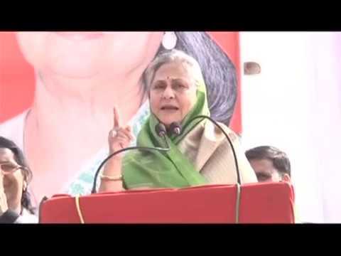 """Jaya Bachchan campaigns for Samajwadi Party: """"Akhilesh Bhaiya hum tumhare sath hain"""""""