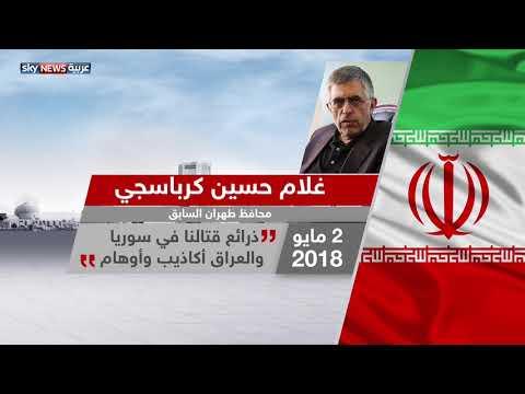 سجن محافظ طهران السابق لانتقاده النظام  - نشر قبل 2 ساعة