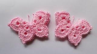 سمسم (27) كروشيه الفراشة How to crochet a butterfly