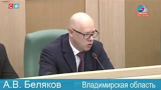 видео ОСАГО в Владимирской области