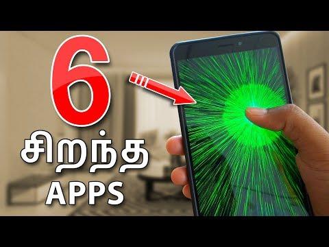 6 சிறந்த Apps in OCTOBER 2017   6 Best Apps for Android in OCTOBER 2017(Tamil)